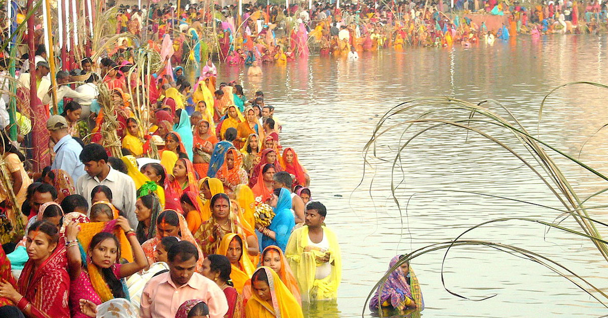 Chhath Puja And Its Relevance In Contemporary Society