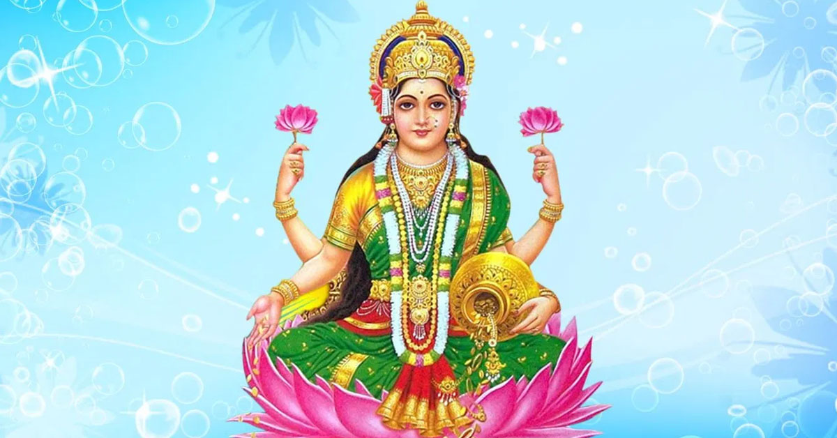 Welcome Laxmi Devi Home Today