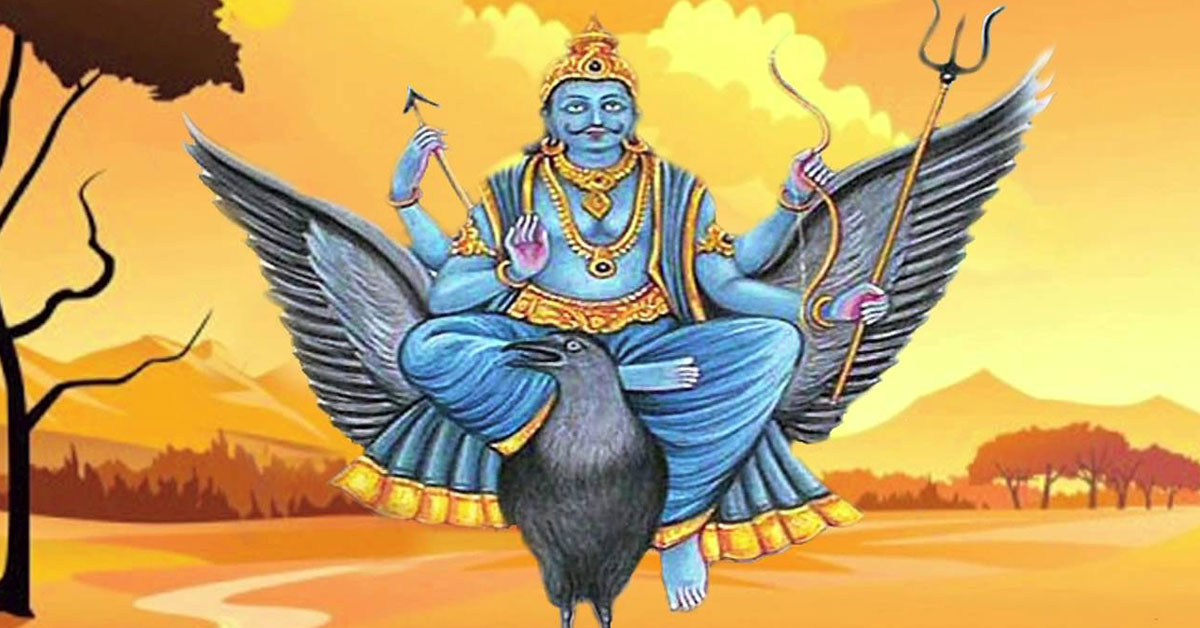 Overcome Difficulties with Blessings of Lord Shani Dev